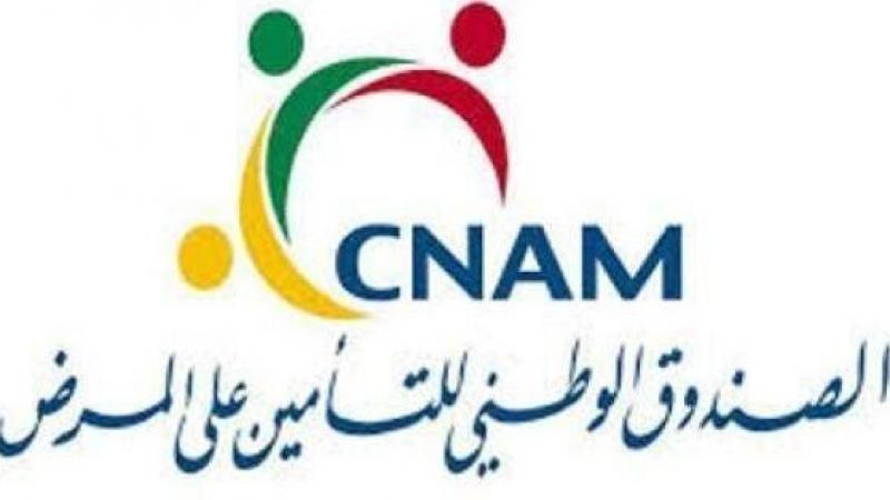 La CNAM déterminée à reprendre les négociations