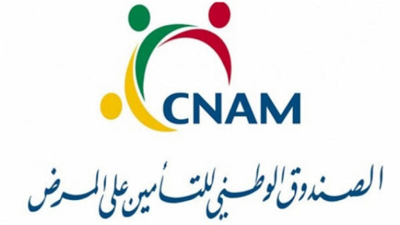 La CNAM offre désormais trois services