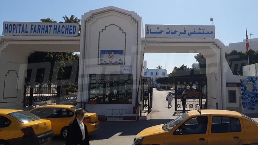 La dépouille de Haikel Rachdi au CHU Farhat Hached pour autopsie