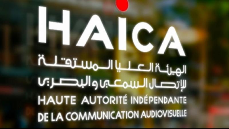 La HAICA convoque le représentant juridique d'Attassiaa TV
