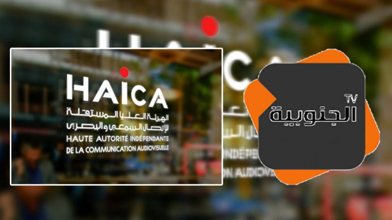 La Haica Suspend L émission Nes Nes Ellil Sur Al Janoubia Tv