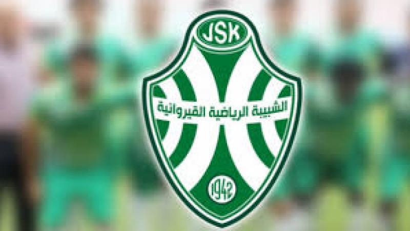 La JS Kairouan reprend les entraînements jeudi prochain