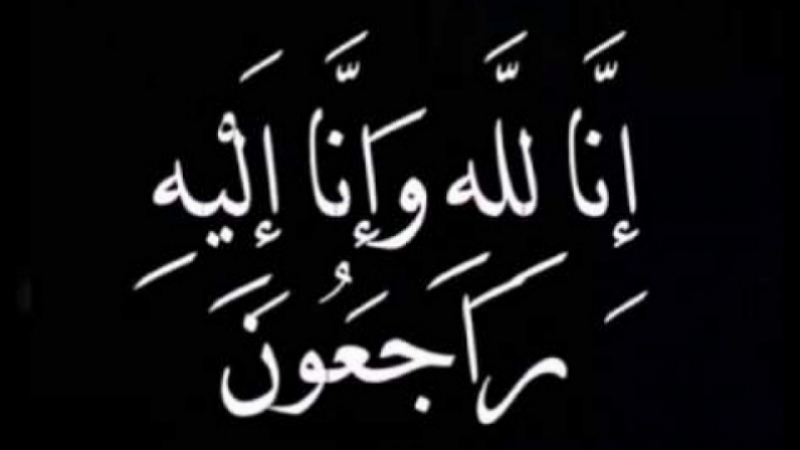 La mère de feu Hamadi Abid n'est plus