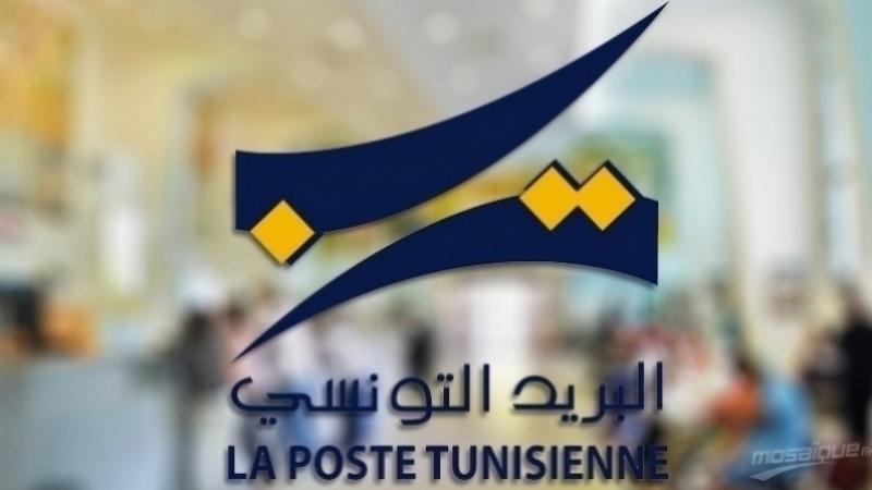 La Poste Tunisienne annule sa grève