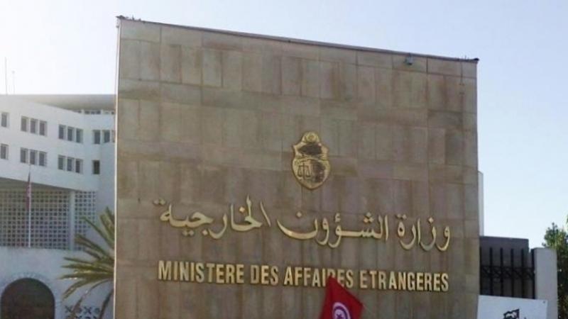 La Tunisie réaffirme sa présence aux missions de maintien de la paix
