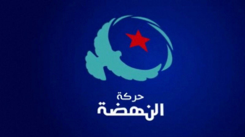 Le bloc d'Ennahdha retire ses trois projets de motions