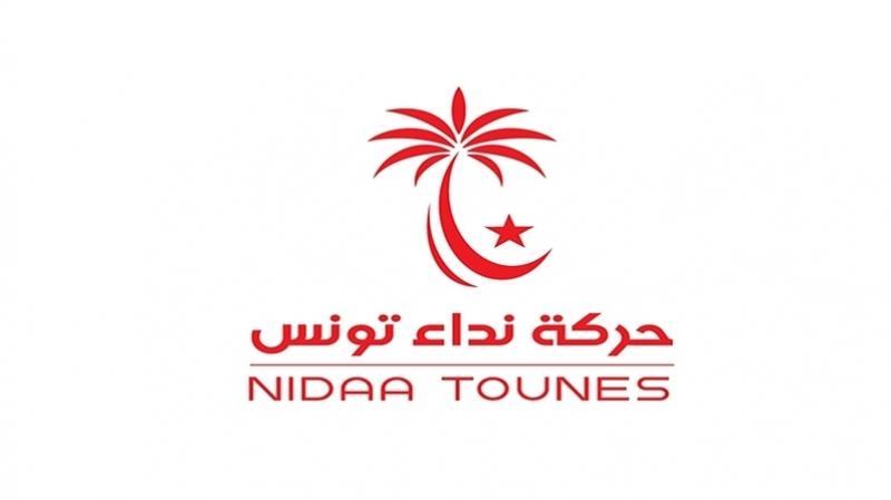 Le bloc de Nidaa Tounes dépose une demande de limogeage de 5 députés