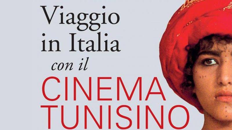 Le cinéma tunisien à la conquête de 5 villes italiennes