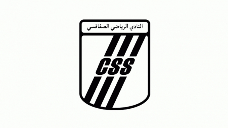 Le CSS signe avec le congolais Jaures Maudsly Ngombe