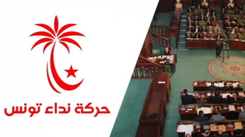 Le député Lotfi Ali annonce sa démission de Nidaa Tounes