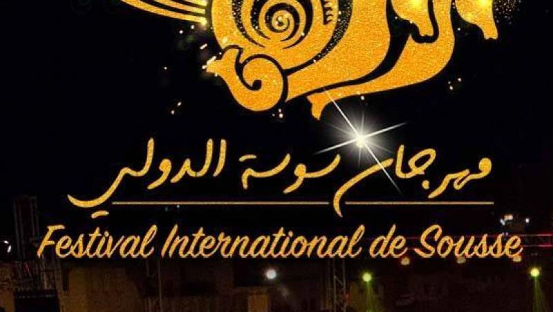 Le Festival international de Sousse 2020 aura lieu au mois d'Août