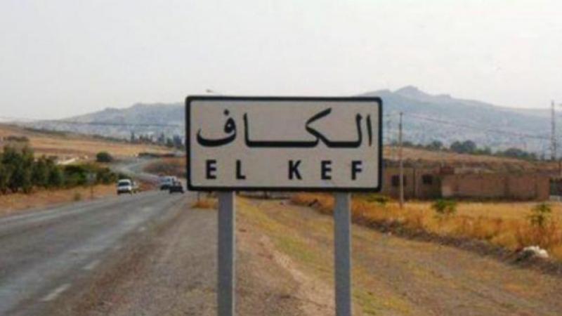 Le Kef: La prison pour 10 personnes pour avoir enfreint le couvre feu