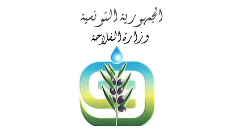 Le ministère de l'Agriculture, des ressources hydrauliques et de la pêche