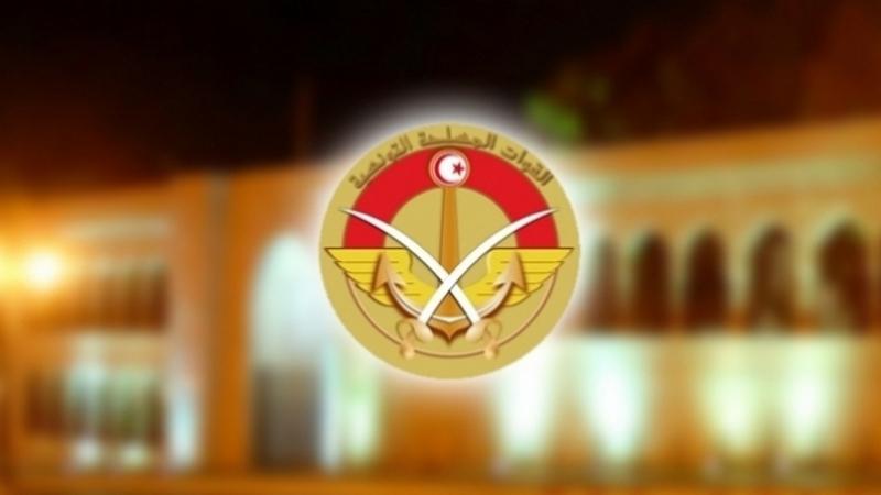 Le ministère de la Défense met en garde contre les fausses pages