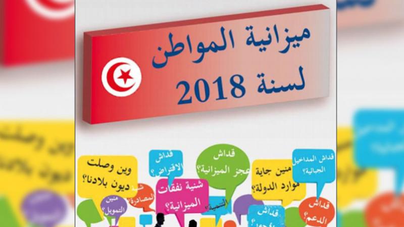 Le ministère des Finances publie le 'budget 2018 du citoyen'