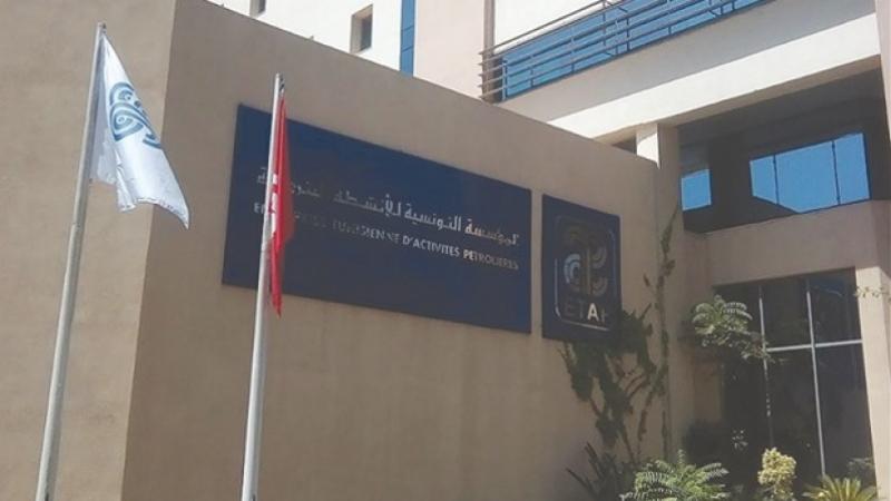 Le ministère des Finances saisit les comptes de l'ETAP