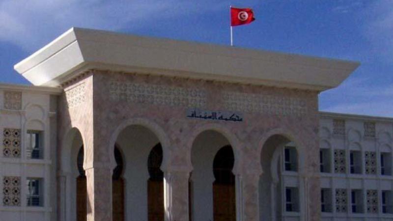 Le Parquet  de la cour d'appel : l'arrestation de N.Karoui est légale