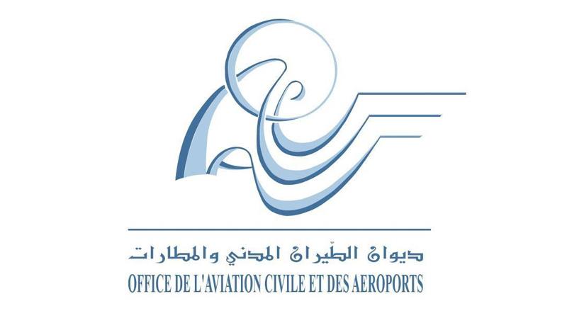 Le rapatriement des tunisiens bloqués à l'étranger se poursuit