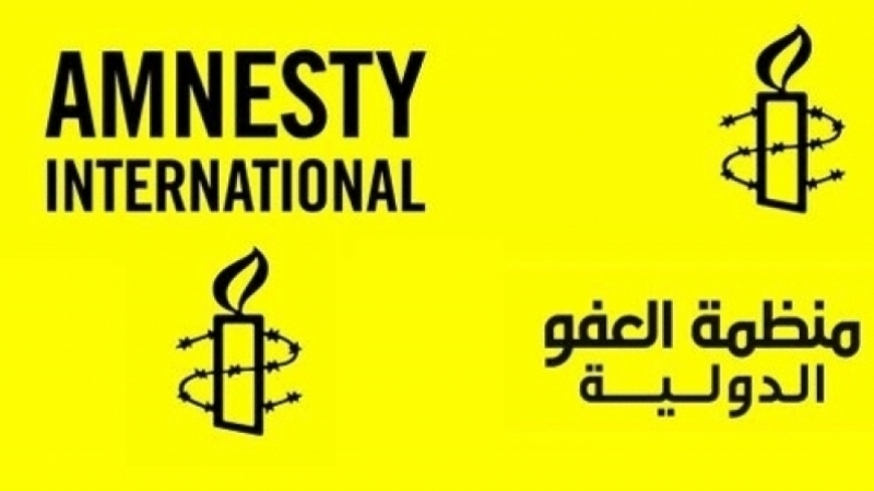 Le rapport accablant d'Amnesty International sur l'Algérie
