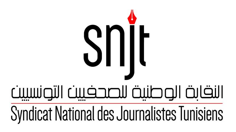 Le Snjt dénonce des 'restrictions' imposées aux journalistes étrangers