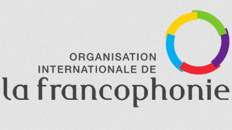 Le Sommet de la Francophonie reporté à 2021, à Djerba