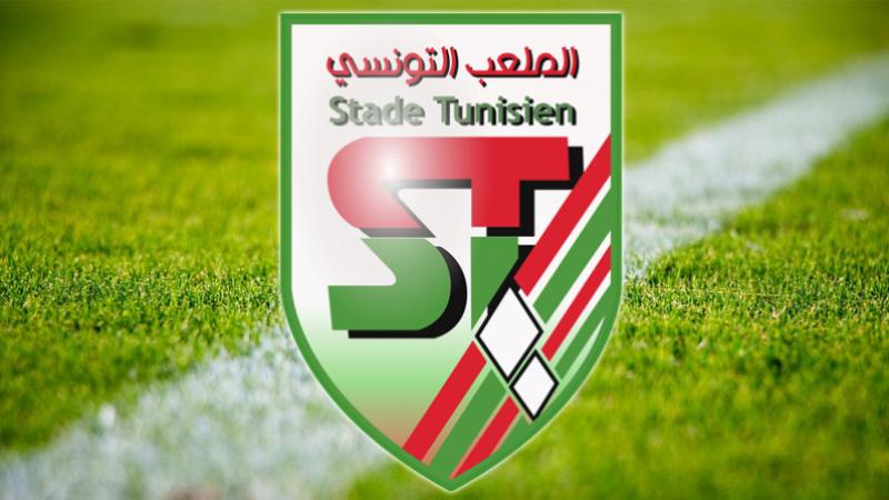 Le Stade tunisien recrute Yannis Sghaier