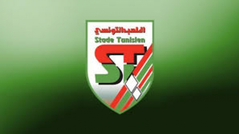 Le Stade tunisien reprend les entraînements le 8 juin prochain