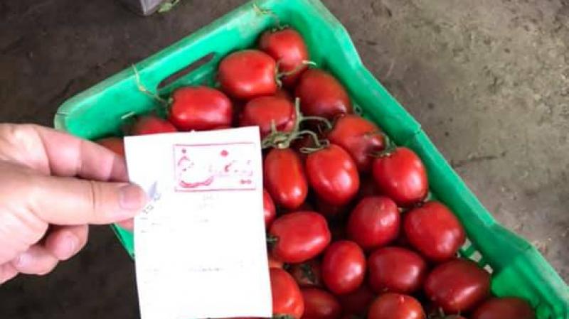 légumes marché de gros