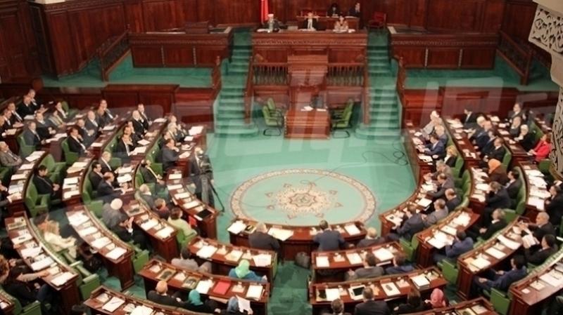 Les groupes parlementaires soutiennent les députés menacés
