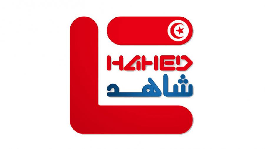 """Les recommandations de  """"Chahed"""" pour le processus électoral"""