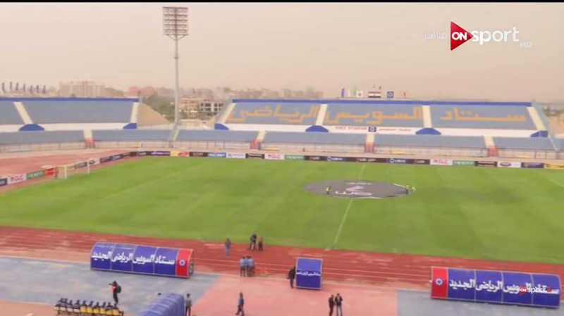 Les six stades de la CAN 2019