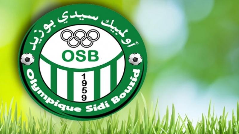Les supporters de l'Olympique de Sidi Bouzid protestent