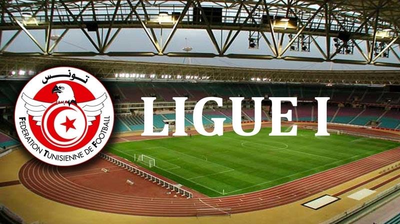 ligue 1, Programme, Matchs