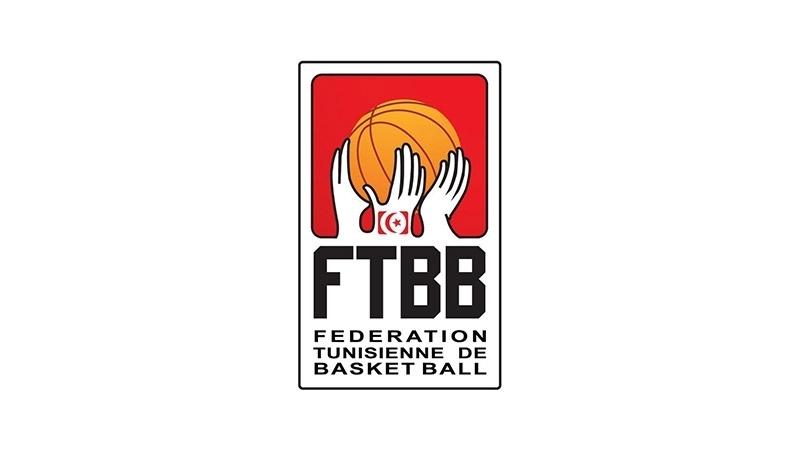 logo-ftbb