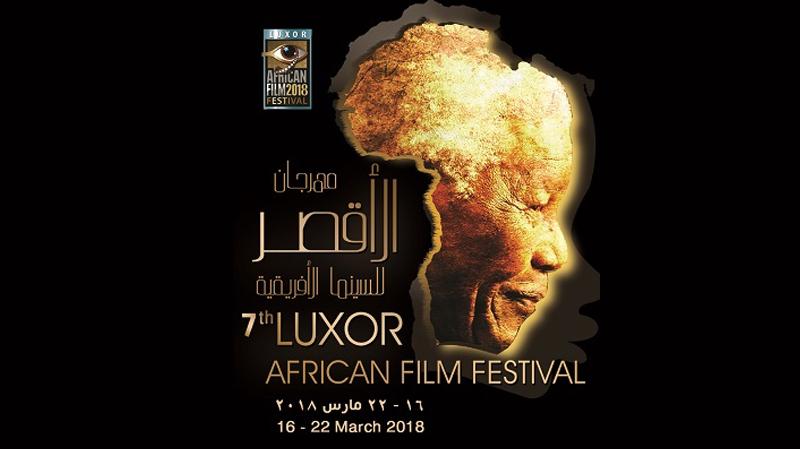 Luxor Film Festival : 3 films tunisiens en compétition officielle