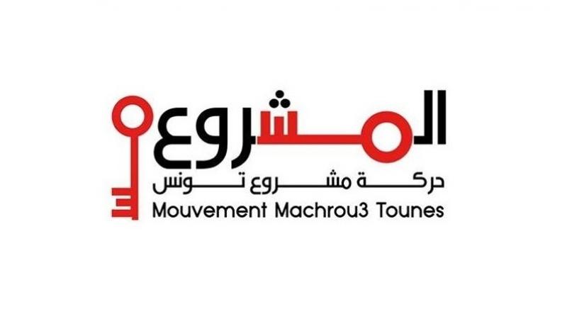 Machrou Tounes