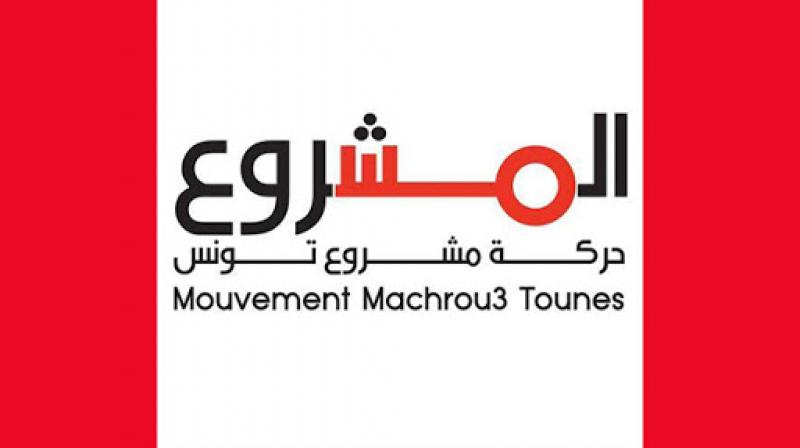 Machrou Tounes demande l'ouverture d'une enquête contre  Makhlouf