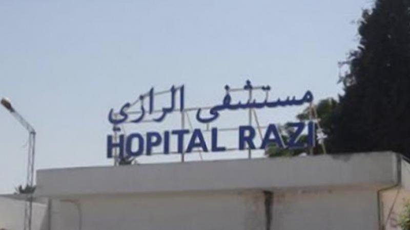 Manouba-Covid19 : 3 nouveaux cas dont 1 à l'hôpital Razi