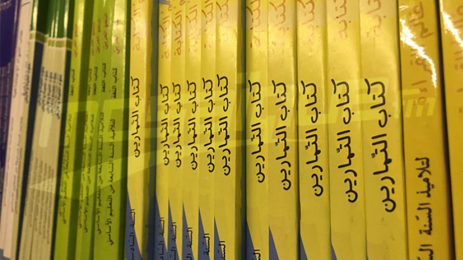 manuels-scolaires