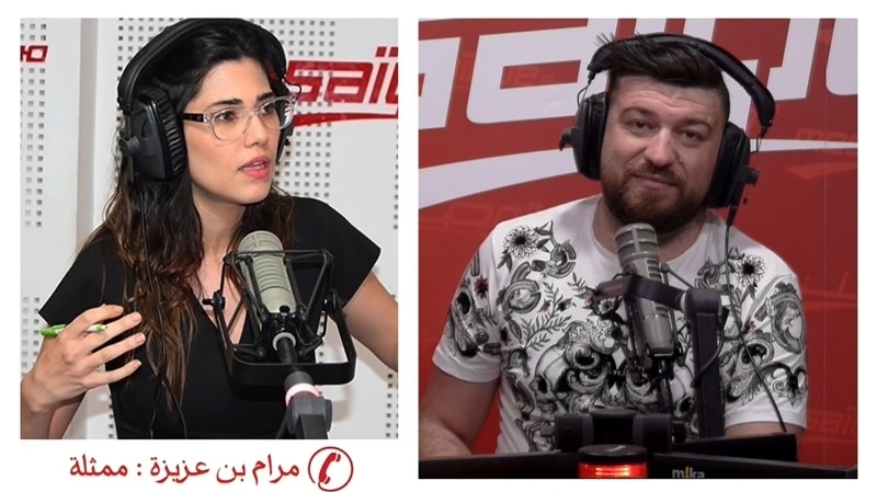Maram Ben Aziza