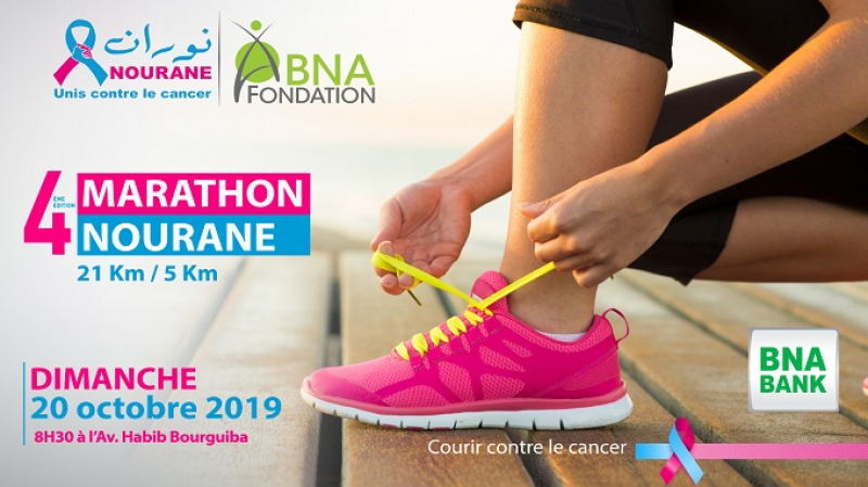 Marathon Nourane