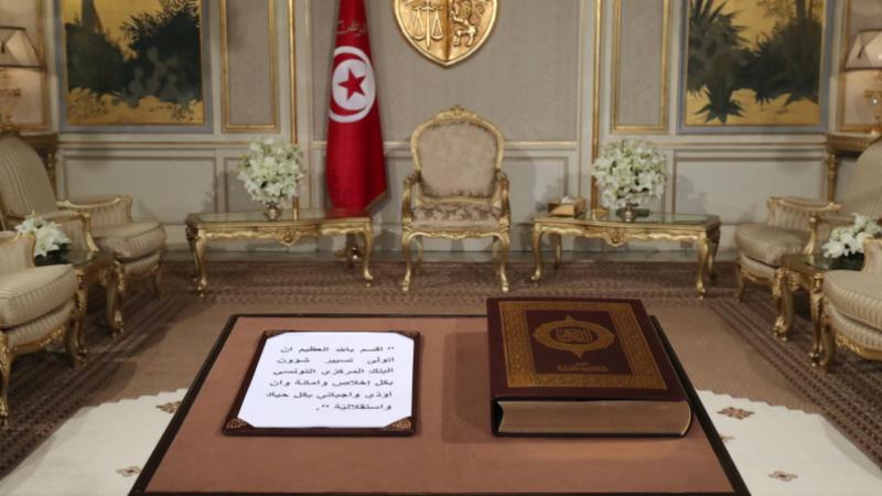 Marouen El Abassi, le nouveau gouverneur de la BCT prête serment