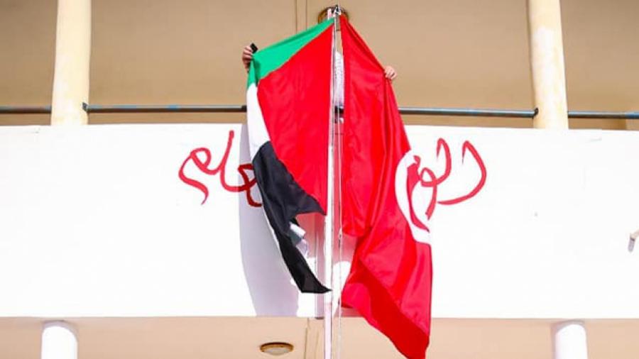 Mechichi assiste au salut des drapeaux, tunisien et palestinien