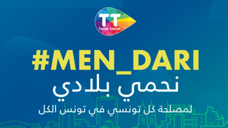 #Men_Dari de Tunisie Telecom pour accompagner les Tunisiens