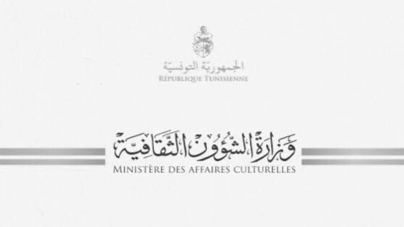 ministère-culture
