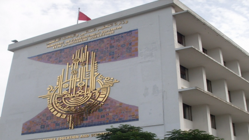Ministère de l'enseignement supérieur: Pas de suspension de cours