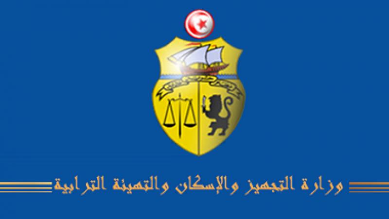 ministère de l'Equipement, de l'Habitat et de l'Aménagement
