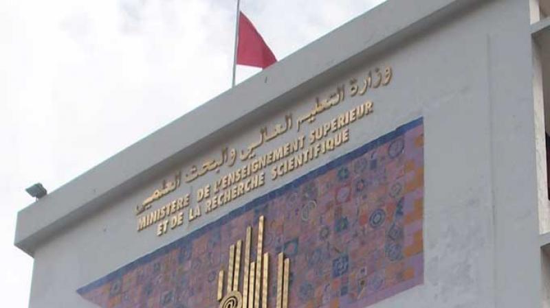 ministere de lm'enseignement supérieur