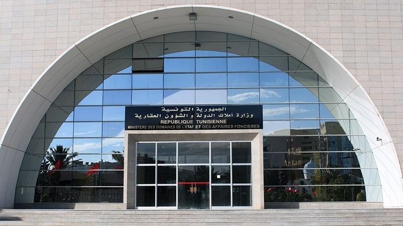 ministère des domaines de l'Etat