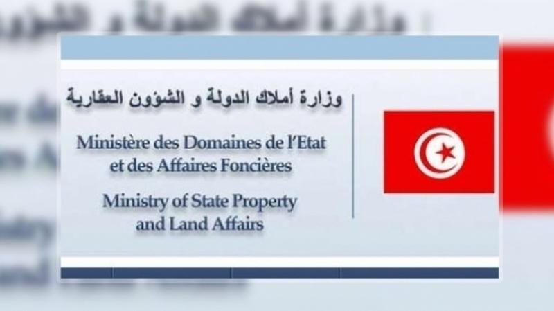 ministère des domaines de l'état